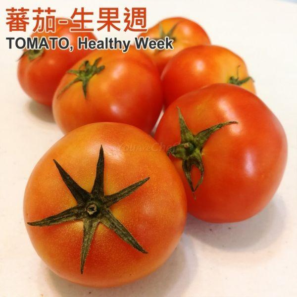 蕃茄-生果週