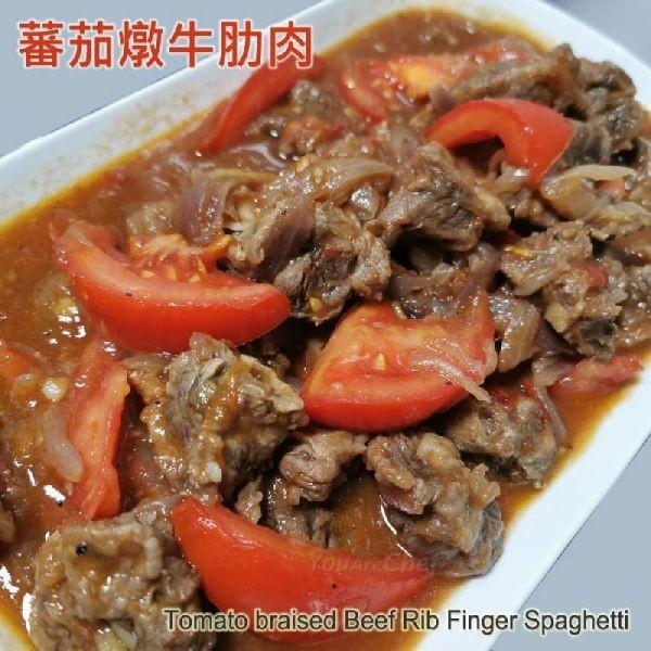 蕃茄燉牛肋肉