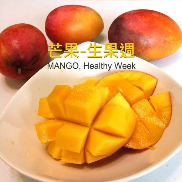 芒果 - 生果週
