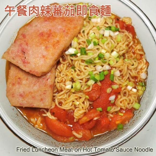 午餐肉辣蕃茄醬即食麵