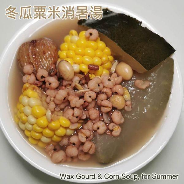 荷葉冬瓜赤小豆扁豆薏米排骨湯