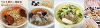 soup menu image