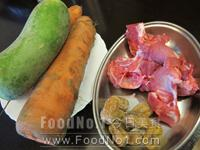 gr-radish-ribs-soup01