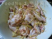 chicken-ginger03