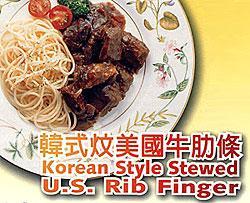 food-tt-20000117d01.jpg (30567 bytes)