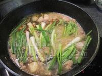 roastfish 5