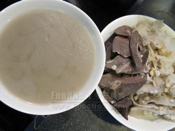 cpl soup01