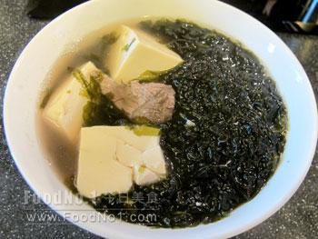 seaweed-tofu-soup
