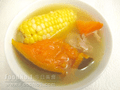 南瓜粟米湯