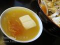 蕃茄魚尾豆腐湯