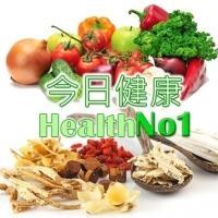 ( 今日健康) 社區- HealthNo1.com