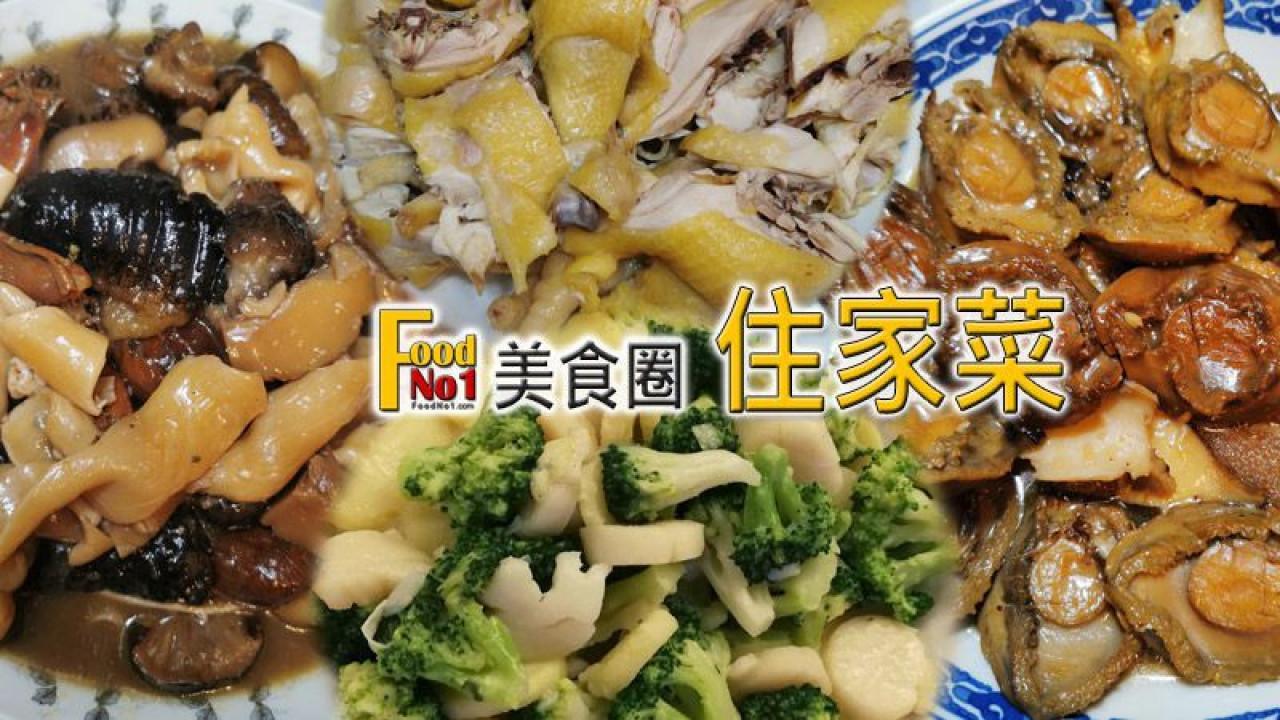 foodno1-sohome-AD.jpg