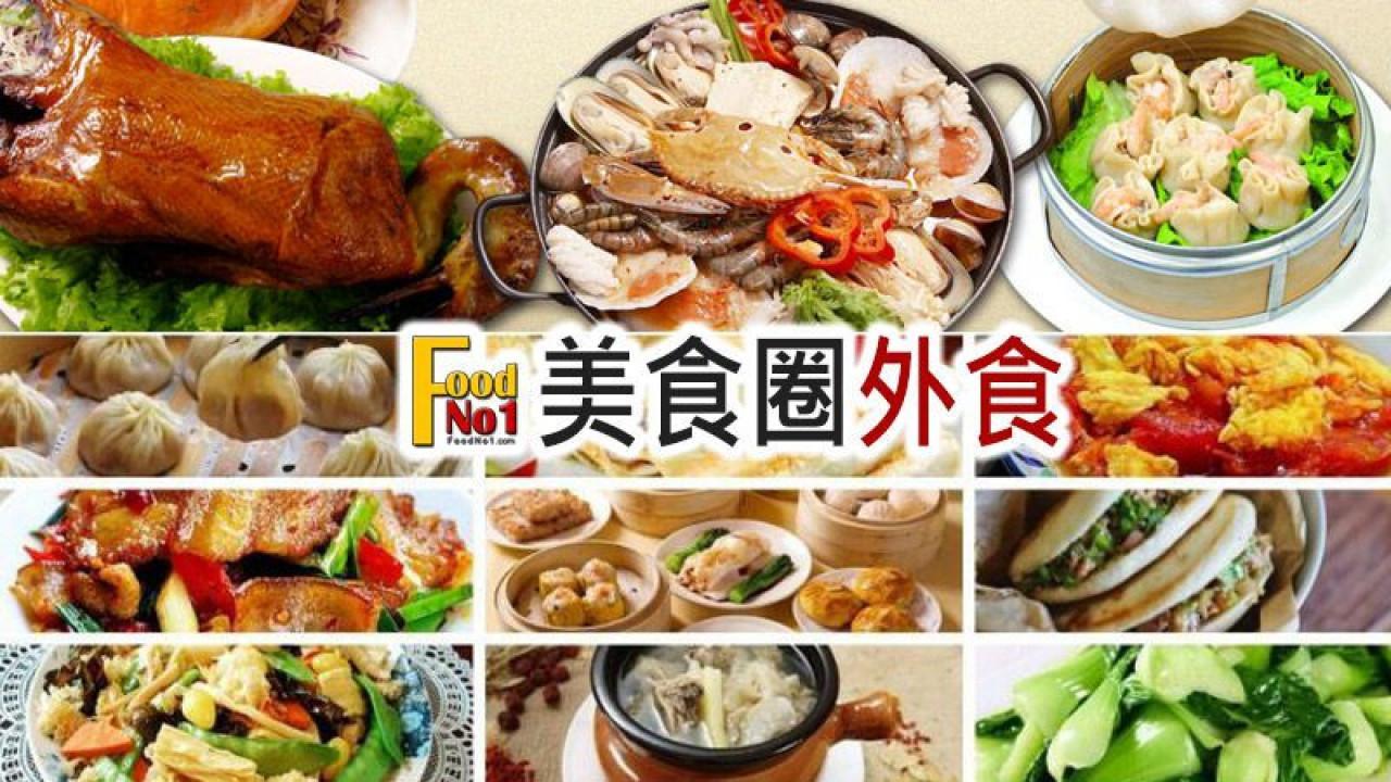 foodno1-soeatout-AD.jpg