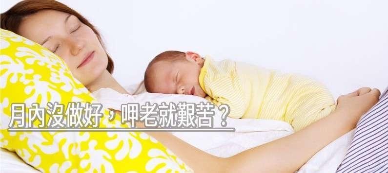 pregnancy1month